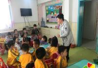 法治宣讲员走进幼儿园 宣传交通安全知识
