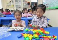 志愿者牵手留守儿童 体验科普制作欢乐多