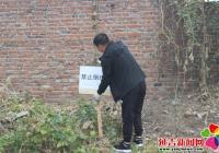 春阳社区安装温馨提示牌 提醒居民爱护环境