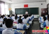 丹华社区开展青少年爱国主义教育活动