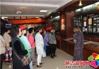 长林社区组织居民参观延边州档案馆