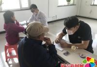 丹吉社区爱牙日义诊宣传活动在行动