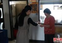 民旺社区积极走访服务流动育龄妇女