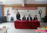 安阳社区举办残疾人编织大赛