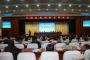 全国医药创新高峰论坛在吉林梅河口市举办