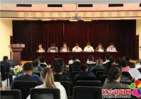 建工街道召开物业管理联席会动员大会