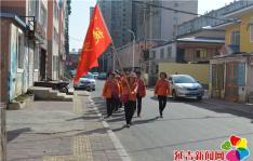 """白菊社区科普大学徒步队开展""""喜迎国庆踏秋之旅""""活动"""