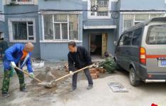 向阳社区维修塌陷马葫芦 排除安全隐患
