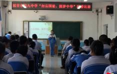 """丹春社区举办""""勿忘国耻 圆梦中华"""" 演讲比赛"""