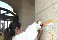 恒润社区开展高层建筑消防安全整治活动
