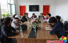春阳社区学习《关于深化城市区域化党建工作的实施意见》