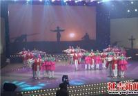 北山街道丹延社区荣获延龙图首届广场舞电视大赛第一名