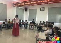 """丹吉社区开展""""迎国庆·弘扬中华传统文化""""知识竞赛活动"""