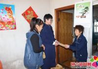 春阳社区国庆节、中秋节走访慰问老 党员、困难群众