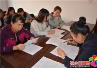 晨光社区积极开展全民参保登记工作