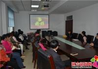 河南街道观看《榜样》节目 学习榜样精神