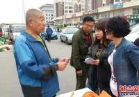 民旺社区开展戒毒宣传活动