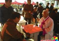 民昌社区 象棋协会在全国朝鲜族象棋赛中精彩夺冠