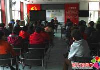 延青社区开展老年人法律知识讲座
