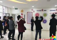 杨柳党群服务中心迎接敦化市基层非公党建工作人员考察
