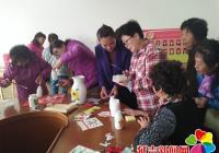 丹吉社区联合国际合作技术学校开展手工制作学习