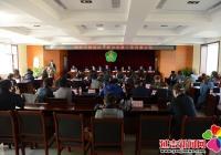 延吉市残联系统换届选举观摩会在朝阳川镇举行