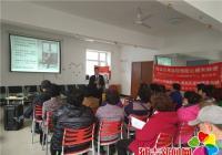 丹光社区组织健康知识讲座