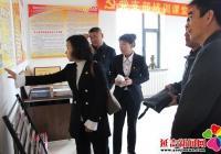 进学街道召开吉林小棉袄家政集团有限公司党委成立大会