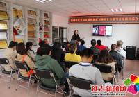 延盛社区组织收看《榜样》专题片
