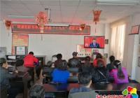 民盛社区认真组织集体观看十九大开幕式直播