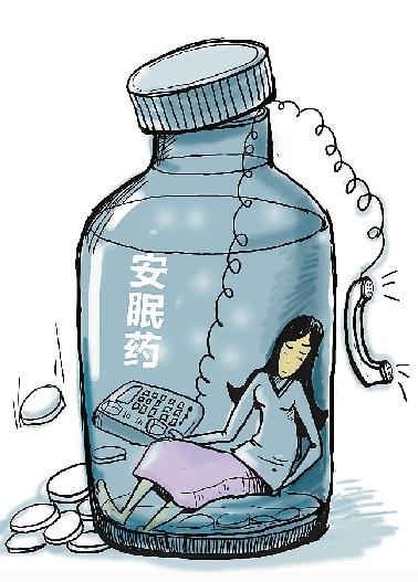 遵医嘱使用成瘾性药物  预防药物依赖