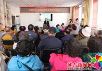 延盛社区开展反邪教宣传活动