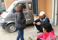民旺社区积极开展法律宣传活动