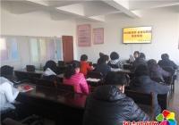 民昌社区 召开曹志宇王岩松同志事迹学习会议