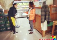 延虹社区加强宣传提高秋季防火意识