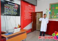 丹山社区开展结核病防治知识专题讲座