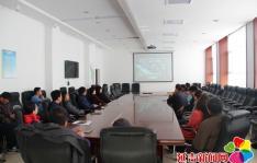 依兰镇组织收看中国共产党第十九次全国代表大会