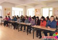 园法社区开展中老年人秋冬季节健康知识讲座