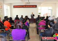 春阳社区开展城乡居民养老保险政策宣传活动