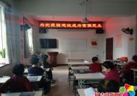 民兴社区开展十九大宣传活动