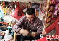 延盛社区开展食品安全宣传活动