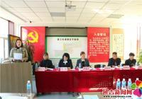 建工街道组织残联第三次换届选举大会