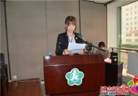 河南街道召开残疾人联合会第三次代表大会