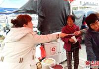 民旺社区妇联开展节能环保宣传活动