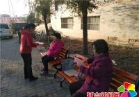 丹虹社区宣传《老年人权益保障法》