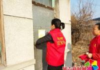 丹进社区开展预防一氧化碳中毒宣传工作