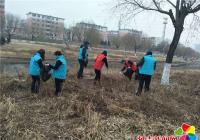 园城社区开展河道清理志愿服务活动