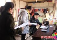 春阳社区开展入户走访活动