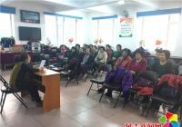 白丰社区开展冬季养生知识讲座