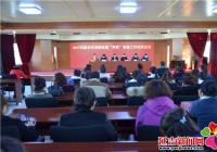 """河南街道召开社区""""两委""""换届选举工作动员部署会"""